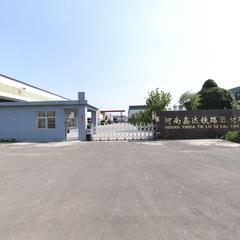 河南鑫达铁路器材有限公司